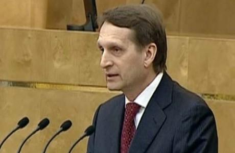 Сергей Нарышкин - спикер Государственной думы