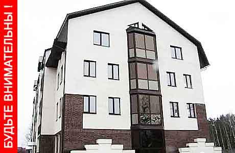 Незаконно построенный дом в Немчиновке, подлежащий сносу