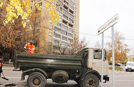 Ремонт_дорог_в_Одинцово