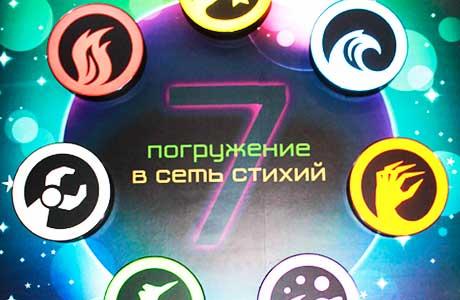 Центр-виртуальной-реальности-в-Одинцово