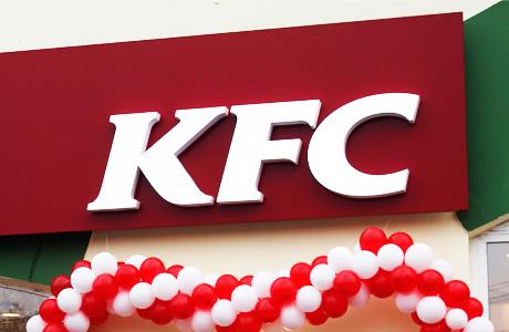 Ростикс-KFC-в-Одинцово