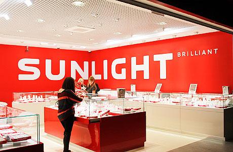 Sunlight - ювелирный магазин бриллиантов в Одинцово