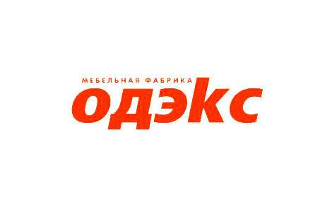 """Мебельная фабрика """"Одекс"""""""