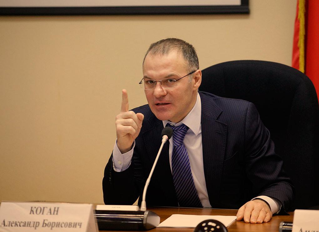 Александр Коган - Министр экологии и природопользования Московской области