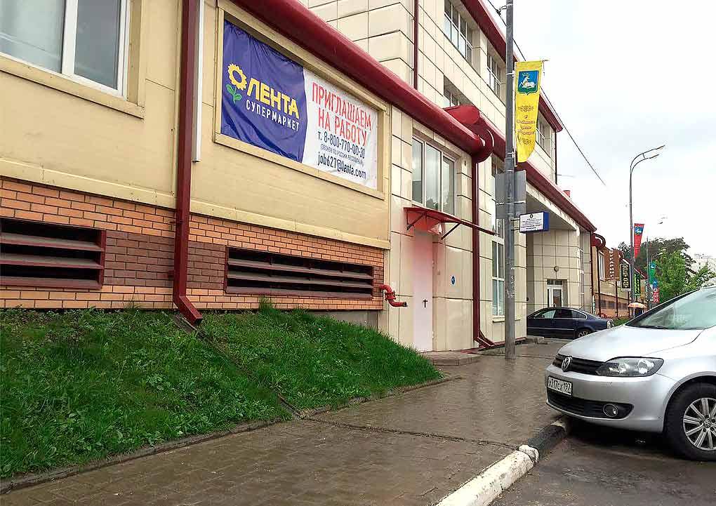 Магазин Лента откроется на Говорова уже в мае