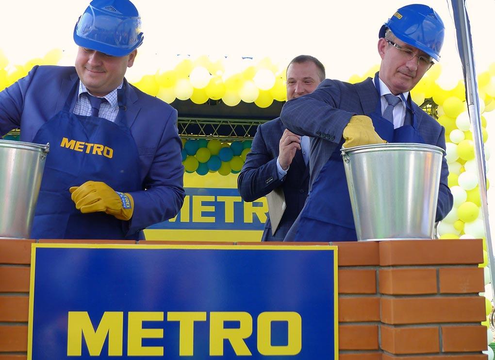 Магазин по франшизе Metro откроется в Одинцово