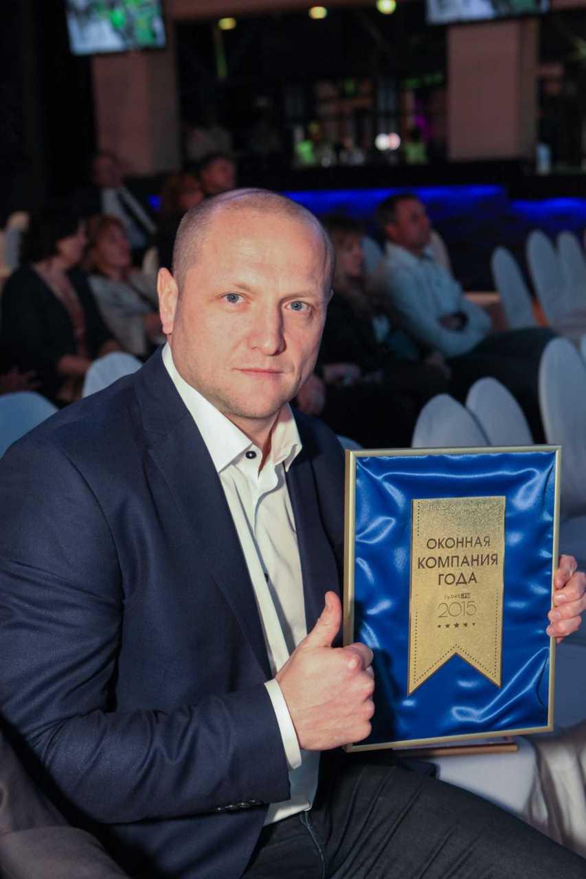 Победа в номинации Продукт года - 2015 досталась компании Окна Комфорта из Одинцово