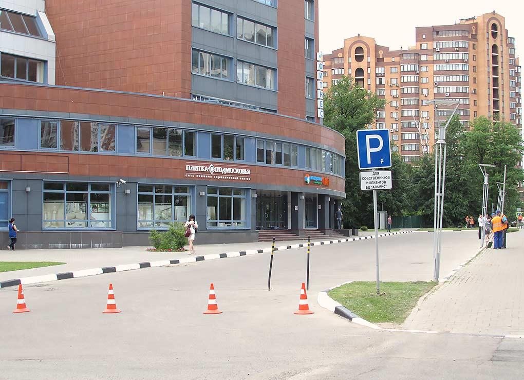 Определен принцип тарификации для платных парковок на улицах Одинцово в 2017 году