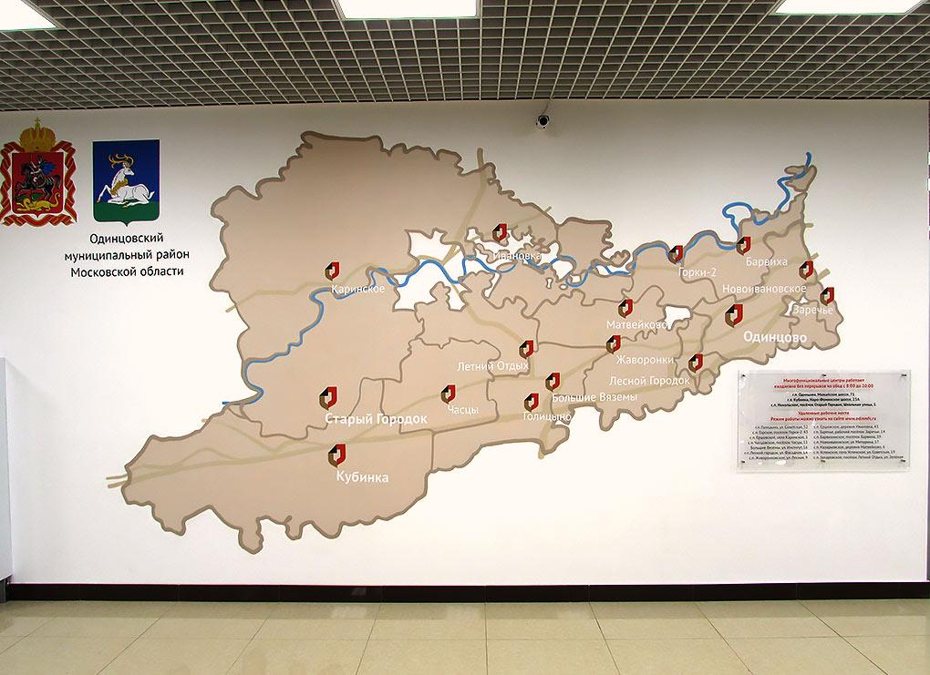 Карта отделений МФЦ по Одинцовскому району