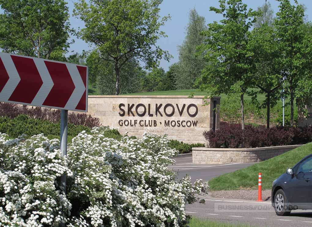 V Golf-clube Skolkovo postroyat novye objekty infrastruktury