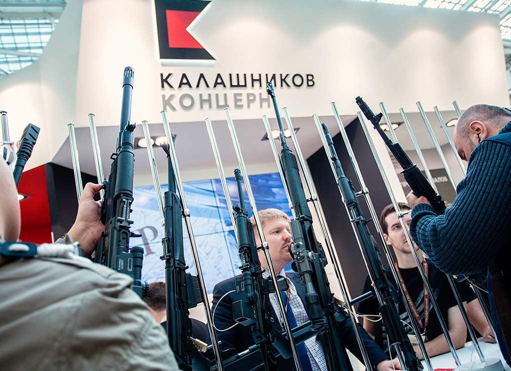 Kalashnikov_w