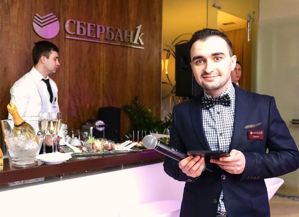Sberbank_w