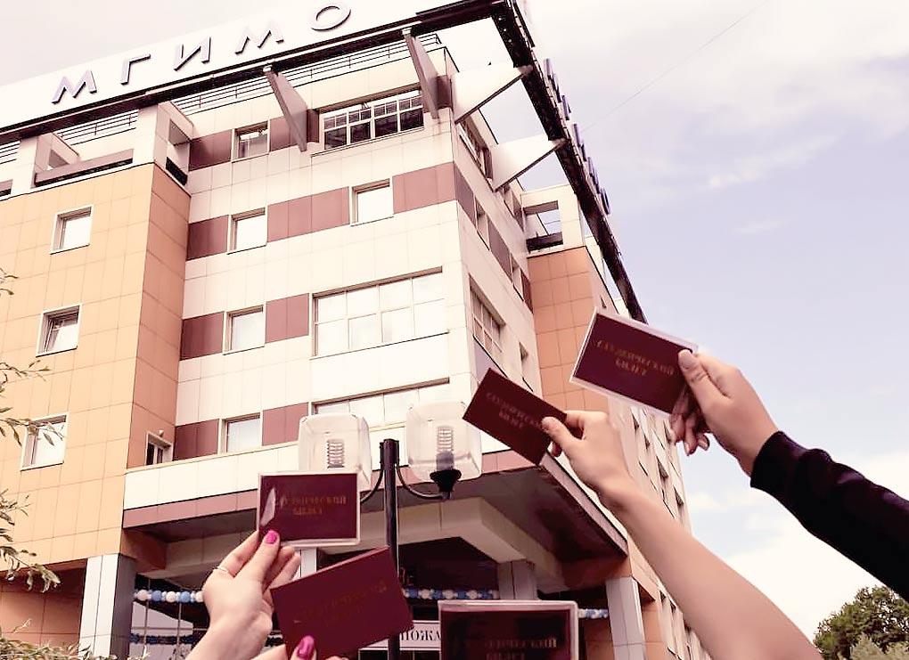MGIMO i Ministerstvo ZKH podpisali soglashenie