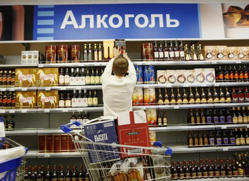Ритейлерам Одинцово придется получать дополнительные лицензии для торговли алкоголем