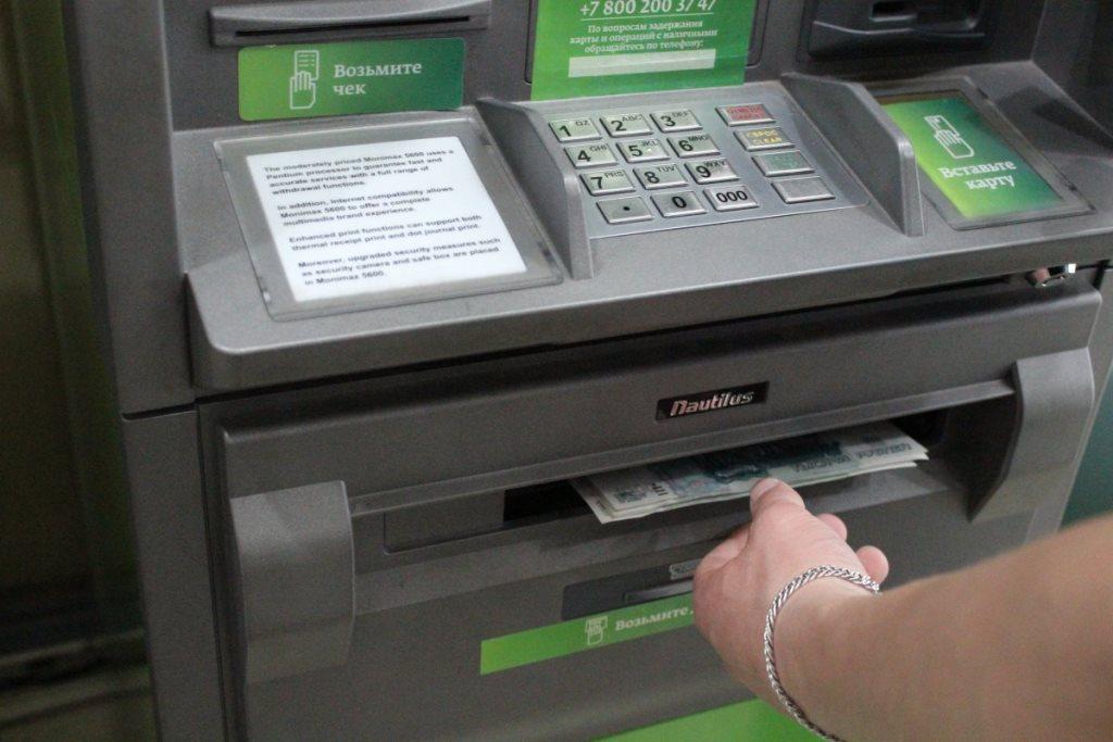 В банкоматах Одинцово возможны фальшивые купюры
