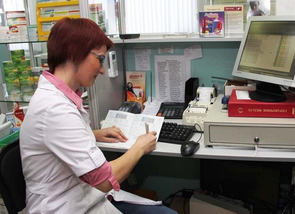 Одинцовские аптеки смогут продавать лекарства онлайн