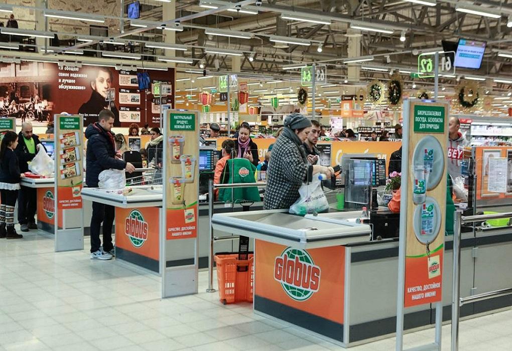 Одинцовский «Глобус» вводит систему оплаты покупок по wi-fi