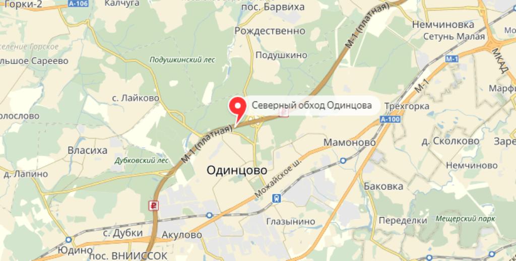 Новый индустриальный технопарк может появиться в Одинцовском районе