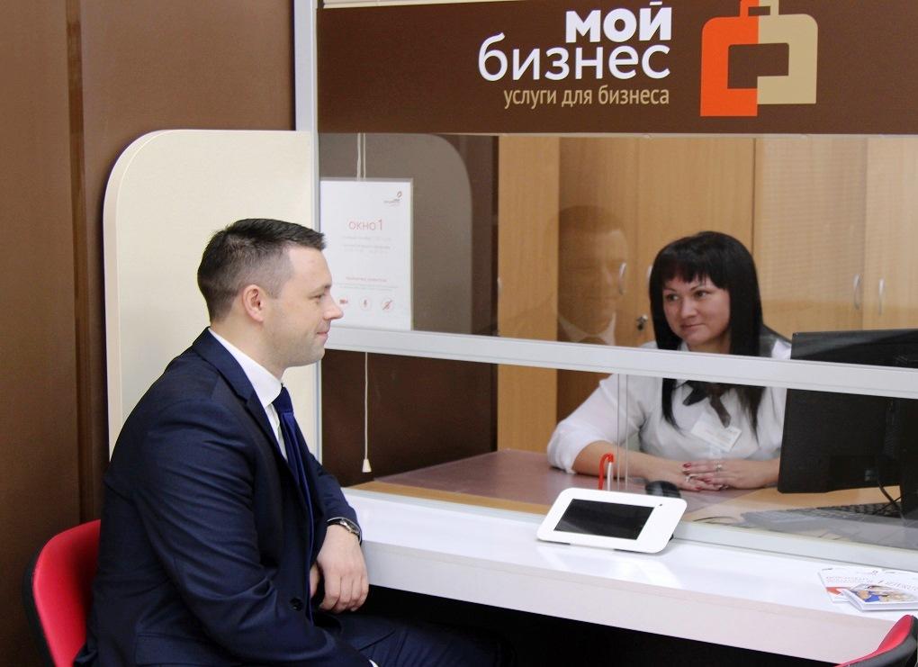 Заявки на получение субсидий предприниматели Одинцово теперь могут оформить в МФЦ