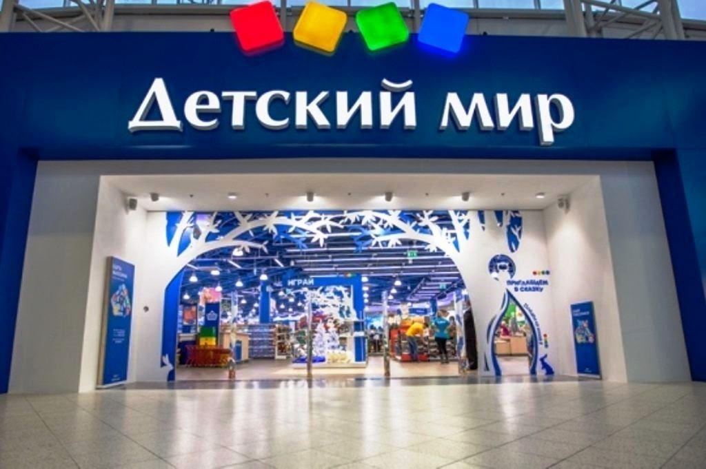 «Детский мир» откроет еще один магазин в Одинцово