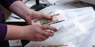 Иванов пообещал вернуть жителям Одинцовского района деньги за капремонт