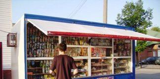 Мособлдума обещает упростить процесс открытия нестационарных торговых объектов