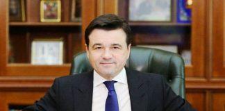 """ЖК """"Западные ворота столицы"""" сдадут в Одинцово до конца года"""