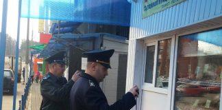 Госадмтехнадзор ликвидирует придорожные торговые объекты в Одинцово