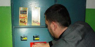 Мосэнергосбыт угрожает отключить в Новой Трехгоорке свет и воду