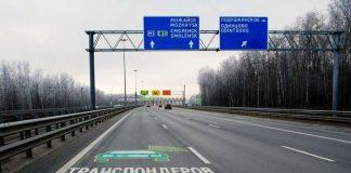 использование транспондера на Северном обходе Одинцово