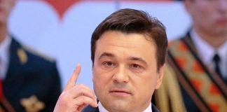 """Воробьев обещает помочь в строительстве нового ТЦ на месте """"Ситндики"""""""