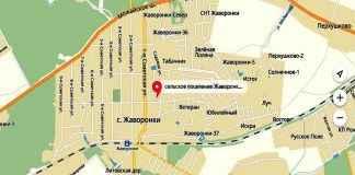 В Жаворонковском закрыто движение на привокзальной площади
