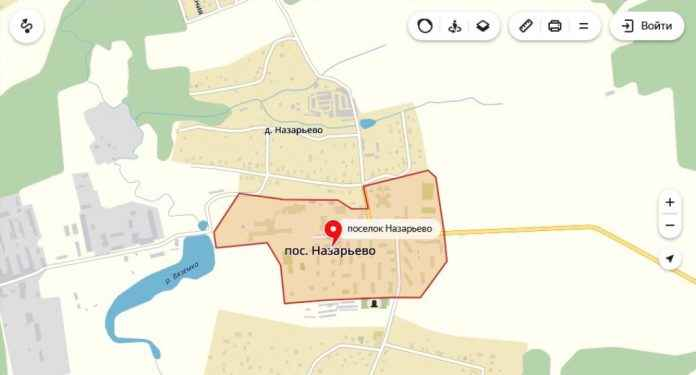 Одинцовский район Назарьевское