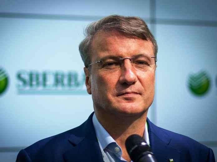 Игорь Буланцев Сбербанк