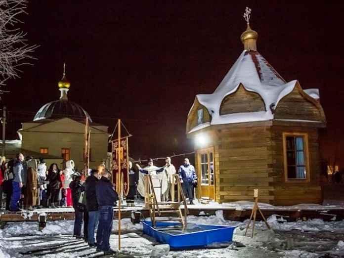 Купания Крещение Одинцовский район