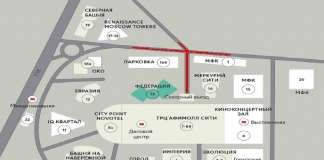 северный проезд Москва-Сити