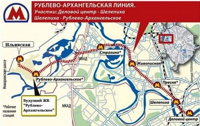 Рублево-Архангельская линия метро