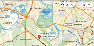 рублевское шоссе