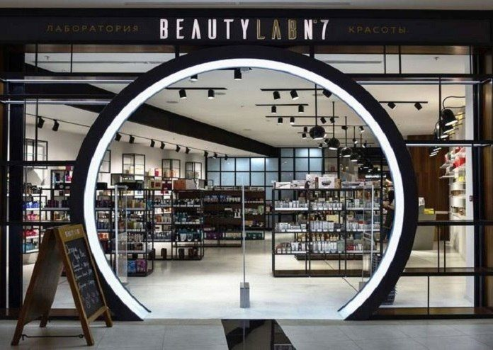 Beautylab№7