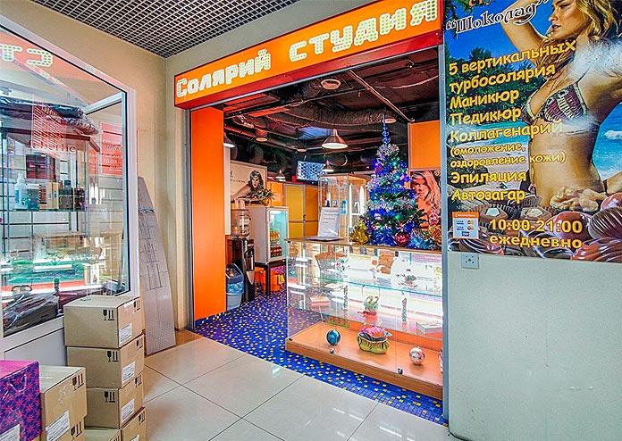 готовый-бизнес-салон-красоты в Одинцово