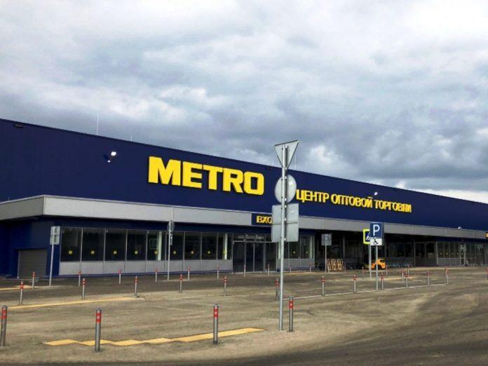 Metro Минское шоссе