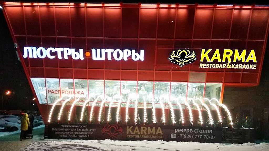 Клубы одинцово ночные сегодня джаз клуб в москве