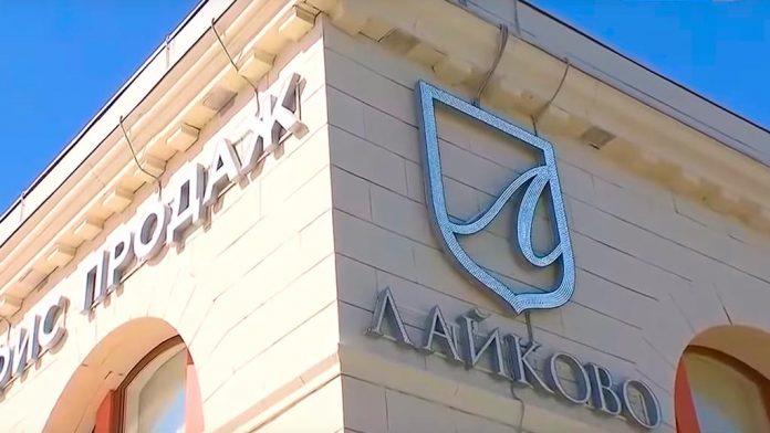 Лайково-город событие, застройщик Урбан групп