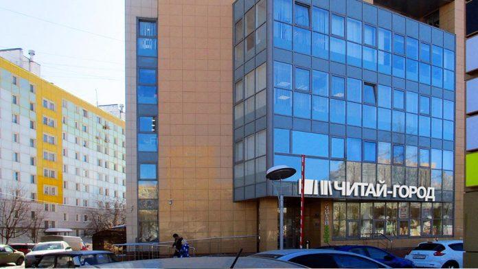 Читай-город-в-Одинцово