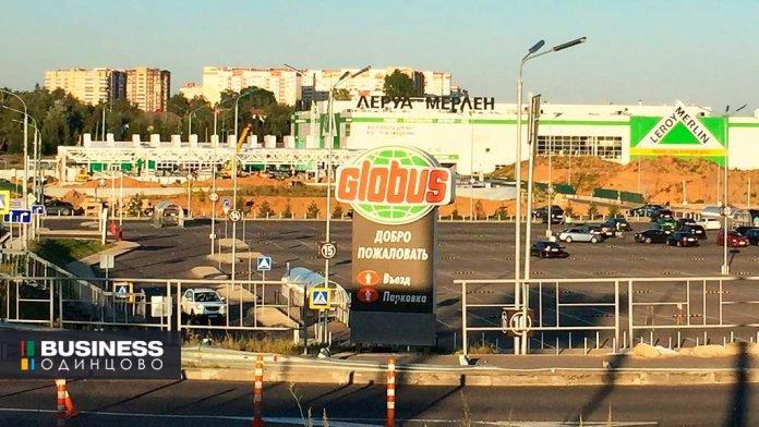 Гипермаркет Глобус в Одинцово деревня Юдино