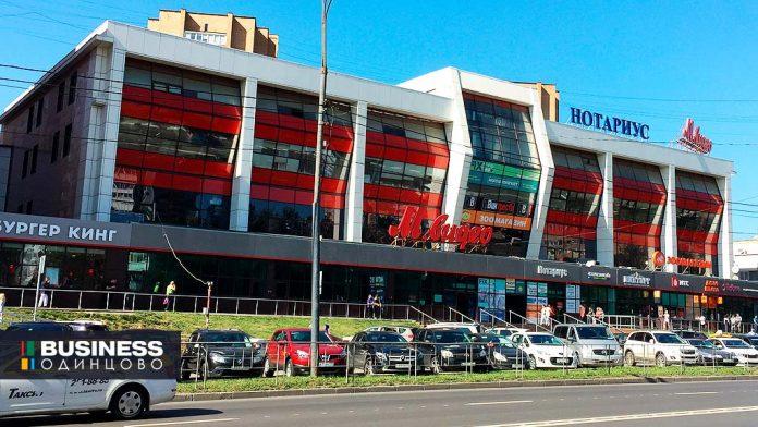 Открытие магазина BILLA в Одинцово (ТЦ Дубрава)