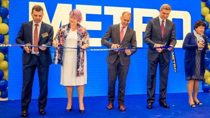 Открытие METRO в Одинцово
