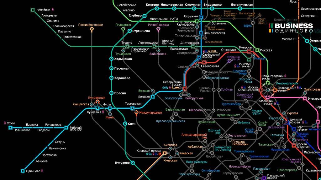 Наземное и подземное метро Москвы