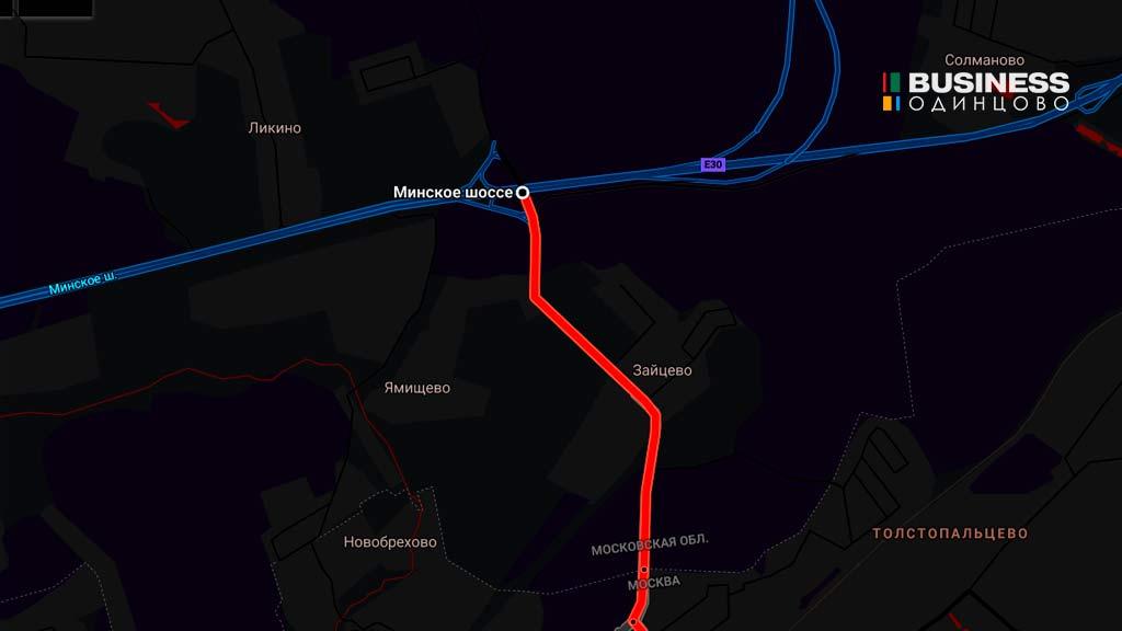 Новая дорога от Минского шоссе до Кокошкино