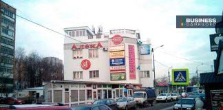 ул.Вокзальная в Одинцово